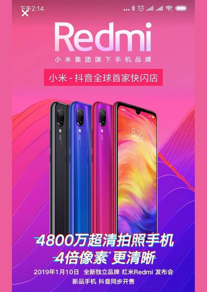 Poster mới nhất của Redmi 7 được tung ra