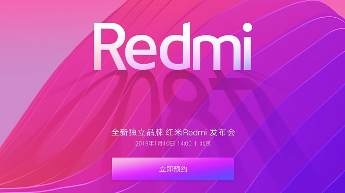 Siêu phẩm Redmi 7 sắp ra mắt