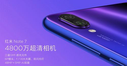 Xiaomi Redmi Note 7 có cụm camera lớn, gồ gề là có lý do của nó