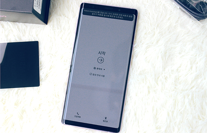 Màn hình Galaxy Note 9 có thể thay đổi độ phân giải theo cách thủ công