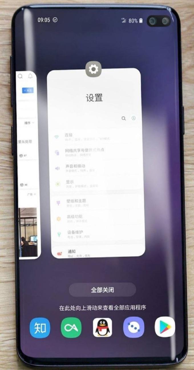 Hình ảnh Samsung Galaxy S10 Plus trên Weibo