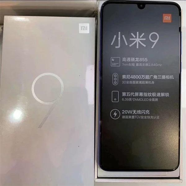 Hình ảnh là rỉ về Xiaomi Mi 9
