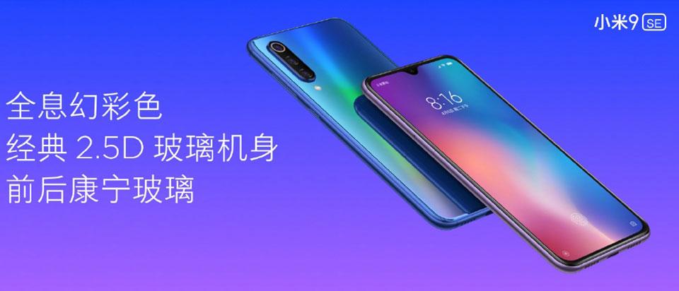 Xiaomi Mi 9 SE ra mắt: Giá phải chăng, sở hữu chip Snapdragon 712