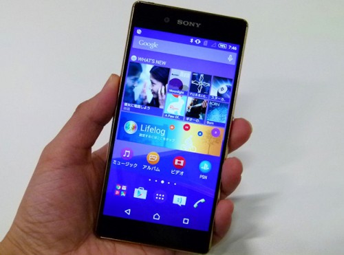 Đánh giá điện thoại sony xperia z4 au giá rẻ