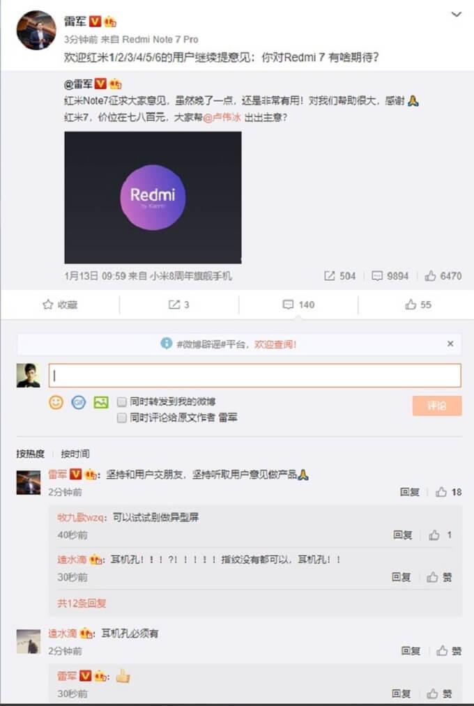 CEO Lei Jun đã tiết lộ giá bán của Redmi 7 vào khoảng 2.7 triệu đồng