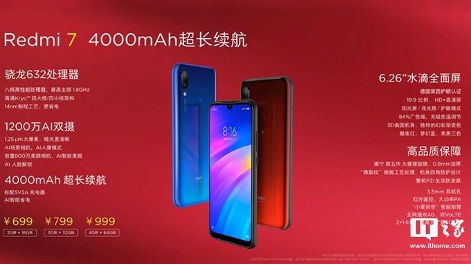 Xiaomi Redmi 7 ra mắt: Snapdragon 632, pin 4000 mAh, camera kép giá chỉ từ 2.4 triệu