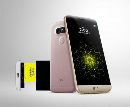 LG G5 SE là phiên bản giá rẻ của dòng sản phẩm LG G5