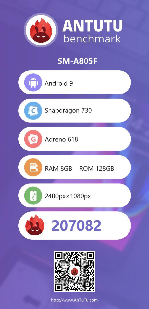 Galaxy A80 lộ điểm hiệu năng ấn tượng trên AnTuTu với chip Snapdragon 730
