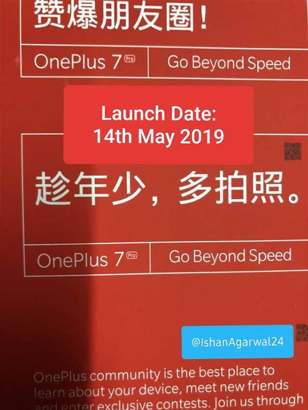 nePlus dự kiến sẽ cho ra mắt 3 phiên bản OnePlus 7 vào ngày 14/05 tới