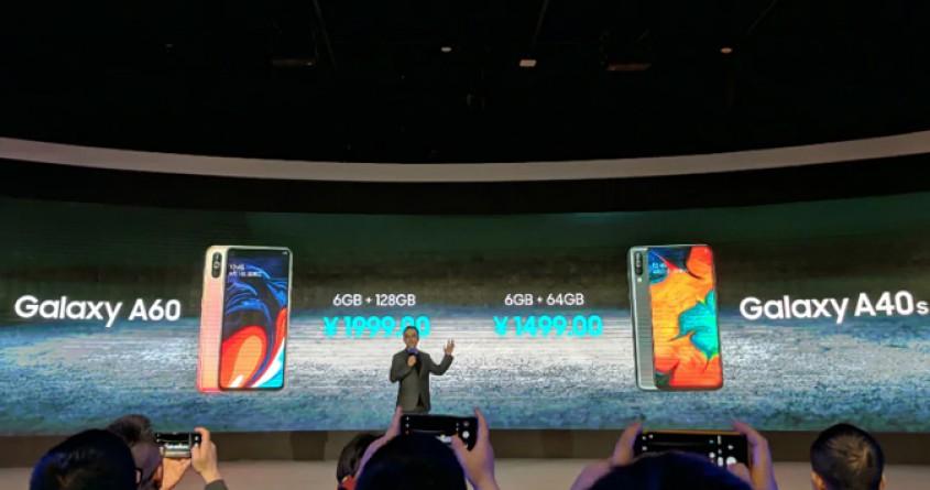 Galaxy A40s ra mắt: Một phiên bản Galaxy M30 khác tại Trung Quốc