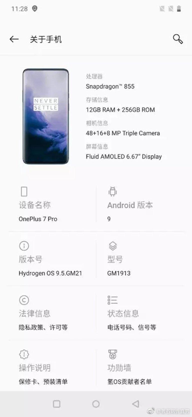 Điện thoại OnePlus 7 Pro lộ ảnh thực tế trước giờ ra mắt