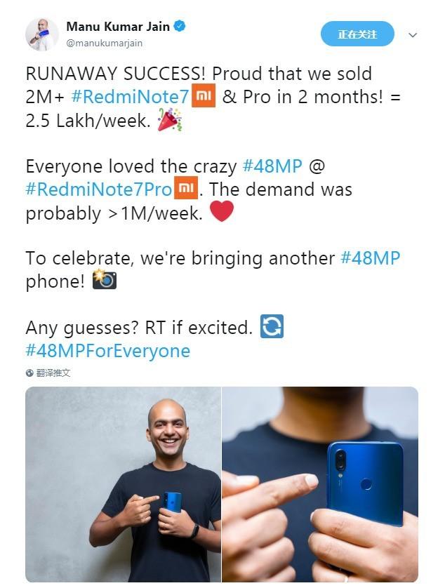Cấu hình Xiaomi Mi A3 rò rỉ với chip Snapdragon 730, camera 48MP
