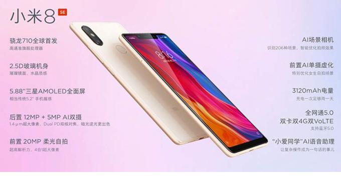 Xiaomi Mi 8 SE - xtmobile
