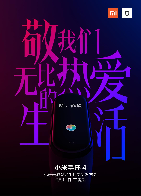 Xiaomi MiBand 4: Ngày ra mắt, cấu hình và giá bán dự kiến