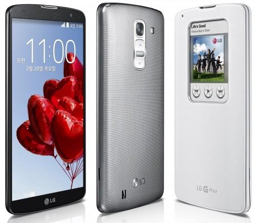 'Hàng khủng' chạy chip Snapdragon 820 của LG có thêm công nghệ đỉnh