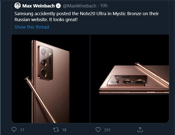 Hình ảnh lộ diện cho thấy, Galaxy Note 20 Ultra sẽ được trang bị cụm 4 camera ở mặt sau
