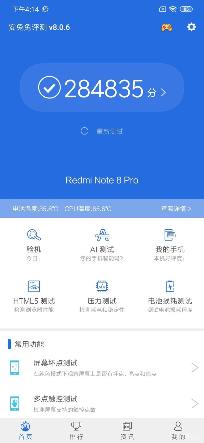 cấu hình Redmi Note 8 Pro 128GB được đánh giá siêu mạnh mẽ