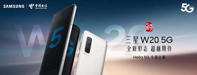 Poster của Galaxy W20 trước đó