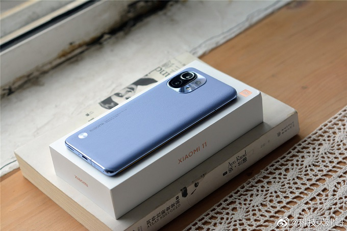 Hộp của Xiaomi Mi 11