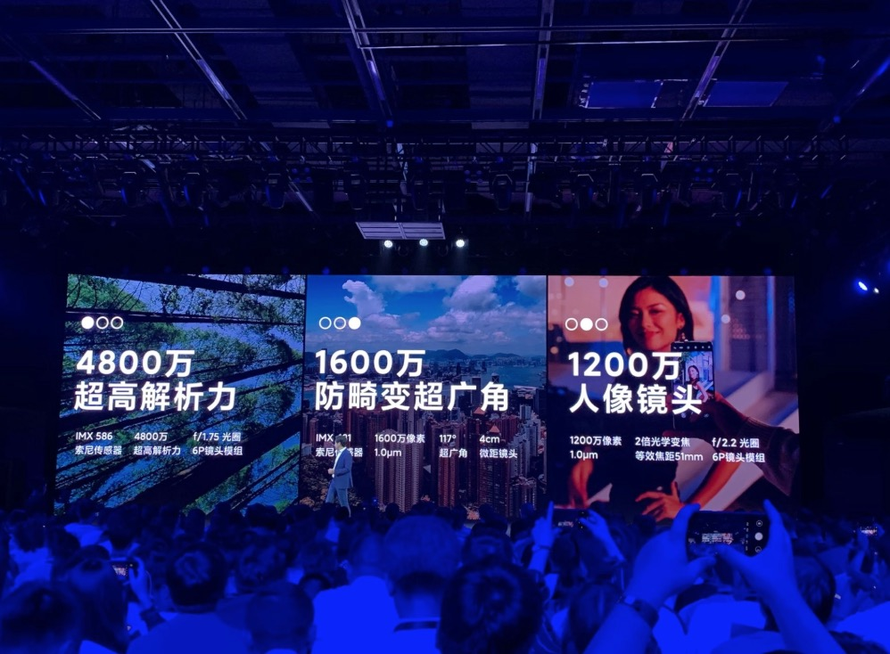 Xiaomi Mi 9 Pro 5G chính thức trình làng khiến người dùng công nghệ phấn khíc