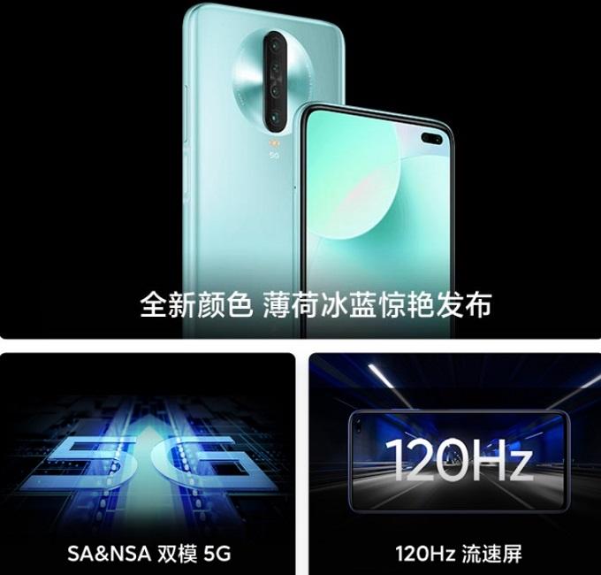 Redmi K30 5G Racing Edition ra mắt với chip Snapdragon 768G