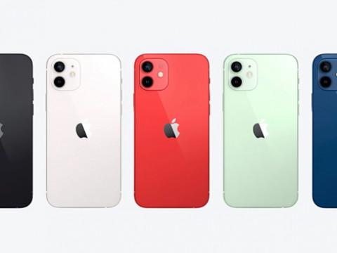 iPhone 12 mini và iPhone 12 ra mắt: Thiết kế nhỏ gọn, chip A14 Bionic, hỗ trợ 5G giá chỉ từ 15 triệu