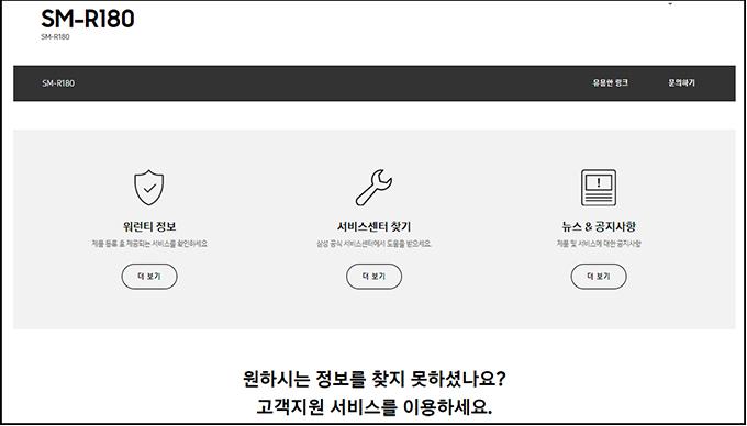 Trang web hỗ trợ cho Galaxy Buds Live