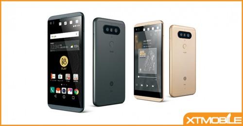LG V20 S sẽ sớm được trình làng: nhiều khả năng sẽ nhỏ hơn V20 với các tính năng nổi bật, đặc biệt là tính năng chống nước