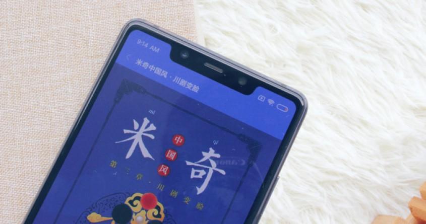 Hướng dẫn cài đặt Android Pie cho Xiaomi Mi 8 và Mi 8 SE