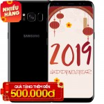 Samsung Galaxy S8 Plus 64GB Bản Mỹ (New Nobox)