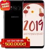 Samsung Galaxy S8 Plus 64GB Bản Mỹ (New Nobox)