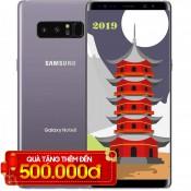 Samsung Galaxy Note 8 256GB Hàn Quốc (New Nobox)
