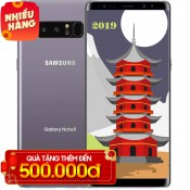 Samsung Galaxy Note 8 64GB Hàn Quốc (New Nobox)