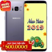 Samsung Galaxy S8 64GB Hàn Quốc (Likenew)