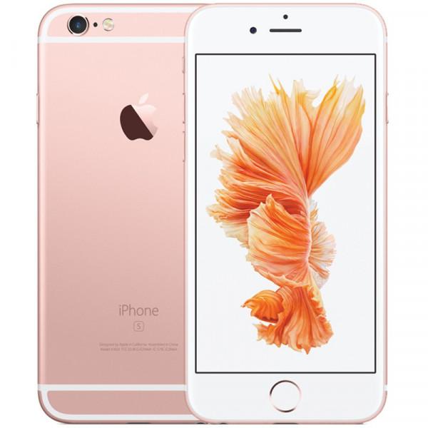 iPhone 6s 32GB (Cũ 97%)