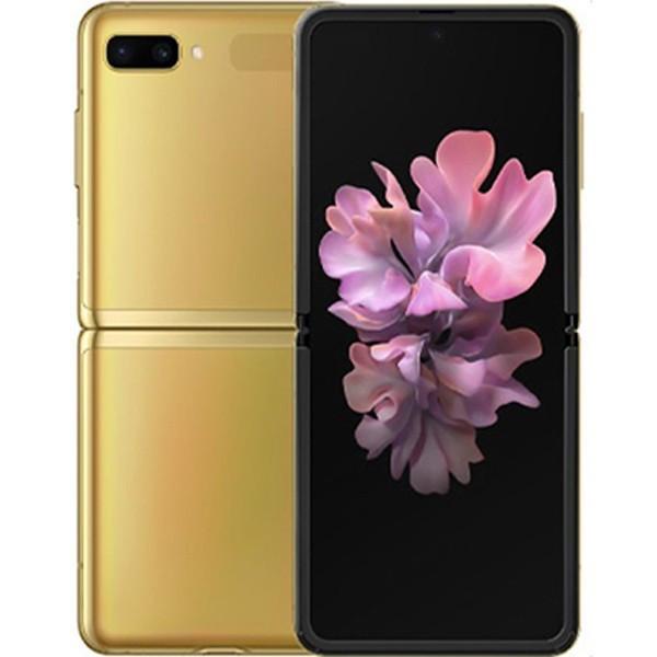 Samsung Galaxy Z Flip (8GB|256GB) (HK - Cũ Fullbox)