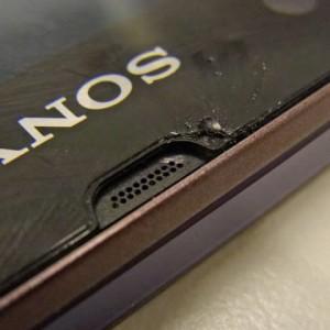 Thay mặt kính Sony Xperia ZR