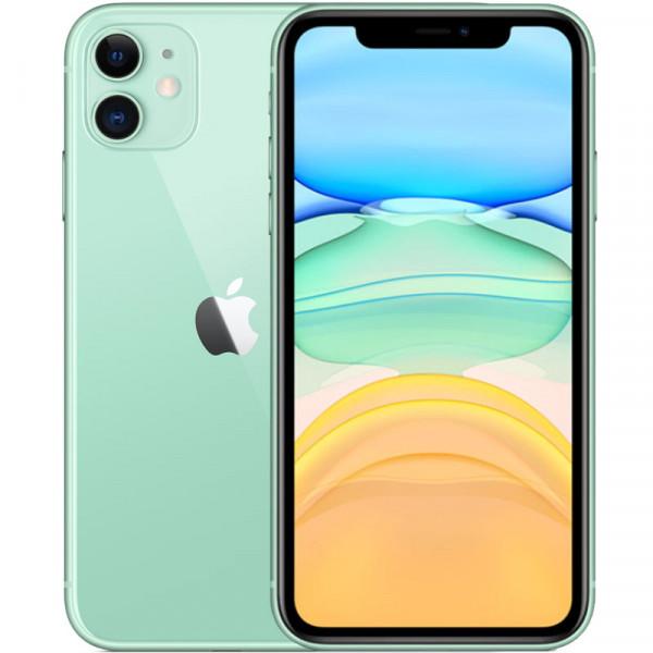 iPhone 11 128GB (2 Sim) (Cũ 99%)