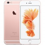 iPhone 6s Plus 16GB Hàn Quốc 99%