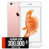 iPhone 6s 16G Quốc Tế 99% (LL/A)